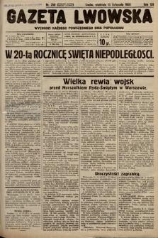 Gazeta Lwowska. 1938, nr258