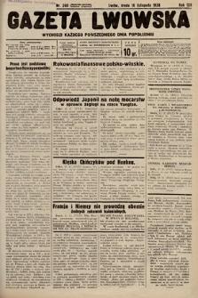 Gazeta Lwowska. 1938, nr260