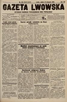 Gazeta Lwowska. 1938, nr263