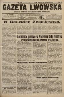Gazeta Lwowska. 1938, nr264