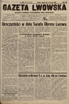 Gazeta Lwowska. 1938, nr265
