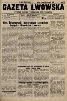 Gazeta Lwowska. 1938, nr266