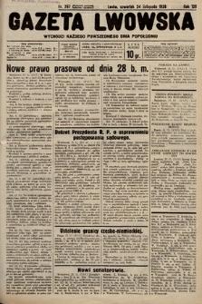 Gazeta Lwowska. 1938, nr267