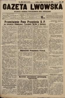 Gazeta Lwowska. 1938, nr268