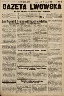 Gazeta Lwowska. 1938, nr269