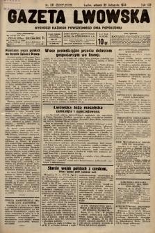 Gazeta Lwowska. 1938, nr271
