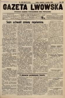 Gazeta Lwowska. 1938, nr273
