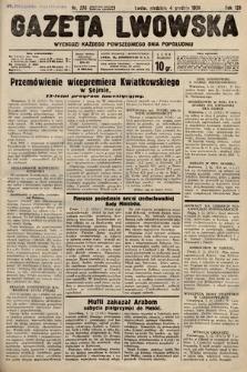 Gazeta Lwowska. 1938, nr276