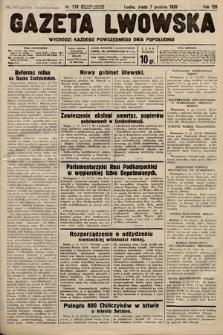 Gazeta Lwowska. 1938, nr278