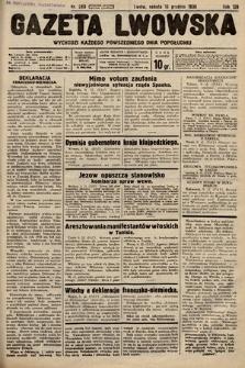 Gazeta Lwowska. 1938, nr280