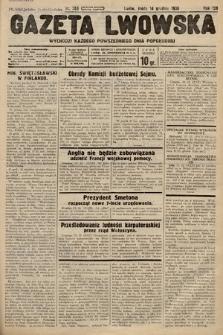 Gazeta Lwowska. 1938, nr283