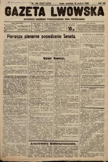 Gazeta Lwowska. 1938, nr284