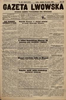Gazeta Lwowska. 1938, nr287