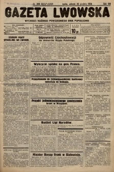 Gazeta Lwowska. 1938, nr288
