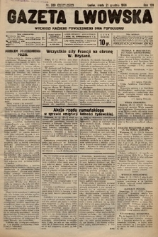 Gazeta Lwowska. 1938, nr289
