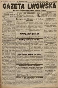 Gazeta Lwowska. 1938, nr290