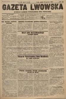 Gazeta Lwowska. 1938, nr291