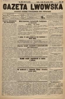 Gazeta Lwowska. 1938, nr293