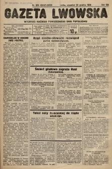 Gazeta Lwowska. 1938, nr294