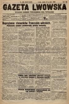 Gazeta Lwowska. 1938, nr295