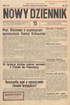 Nowy Dziennik. 1937, nr75