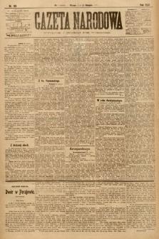 Gazeta Narodowa. 1903, nr193