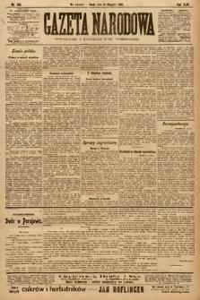 Gazeta Narodowa. 1903, nr194