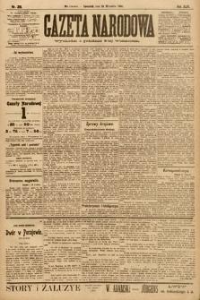 Gazeta Narodowa. 1903, nr218