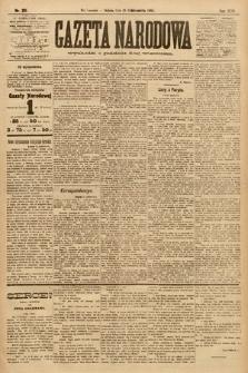 Gazeta Narodowa. 1903, nr231