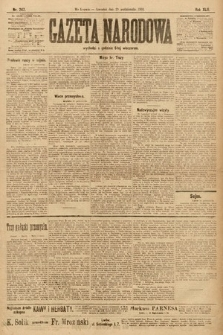 Gazeta Narodowa. 1903, nr247