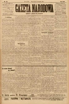 Gazeta Narodowa. 1903, nr251