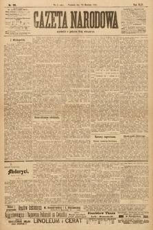 Gazeta Narodowa. 1903, nr291