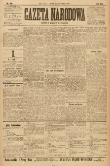 Gazeta Narodowa. 1903, nr296