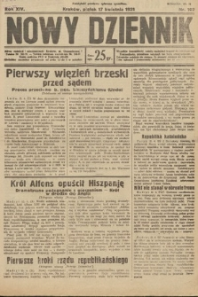 Nowy Dziennik. 1931, nr102