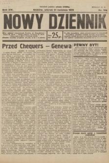 Nowy Dziennik. 1931, nr106