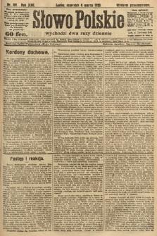 Słowo Polskie. 1920, nr107