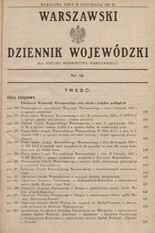 Warszawski Dziennik Wojewódzki : dla obszaru Województwa Warszawskiego. 1929, nr12